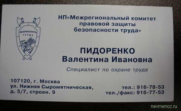http://cs1669.vkontakte.ru/u2198345/72688110/x_560cc75e.jpg
