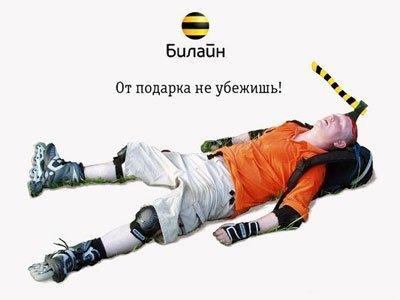 http://cs1669.vkontakte.ru/u2198345/72688110/x_e39ce5a4.jpg