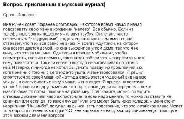 http://cs1669.vkontakte.ru/u2340487/75824689/x_46be0b8f.jpg
