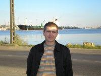 Александр Валов, 2 апреля 1972, Одесса, id32125270