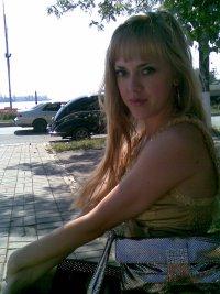 Марина Корнева, Владивосток