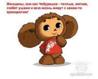 Елена Корнеева, 15 ноября , Самара, id14814757