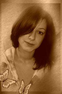 Машуня Кіт, 17 августа , Винница, id27472988