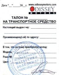 Seryoga Tiktak, 28 августа , Челябинск, id28909633