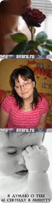 Яночка Старостина, 7 августа , Москва, id29469957
