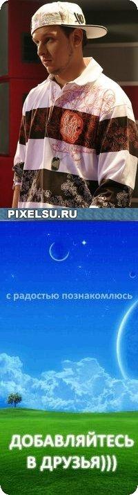 Оля Орлянская, 25 июля 1986, Москва, id29949587