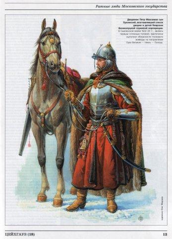 Anton Burmistrov   Москва