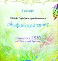 http://cs1672.vkontakte.ru/g13521040/a_18731834.jpg