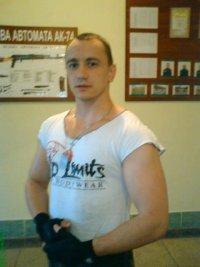 Валерий Скуртул, 28 декабря 1986, Львов, id29469989