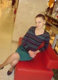 Наташа Сухарева, 22 сентября 1983, Донецк, id60850056