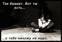 Этомой Новыйконтакт