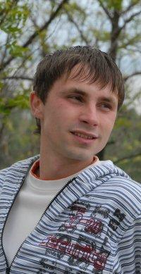 Денис Мирный, 24 марта 1986, Таганрог, id20043255
