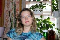Светлана Ермолова, 22 августа 1988, Москва, id21837895