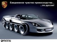 Артём Алексешников, 13 июля 1999, Назарово, id31045515
