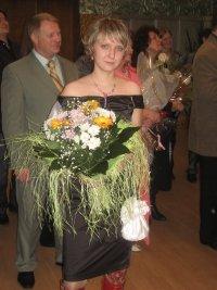 Юлия Давыдова, 9 декабря 1986, Обнинск, id24496325