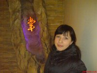 Ирина Александрова, 22 января , Москва, id30216304