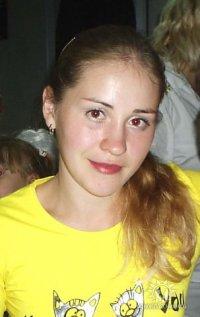 Алия Акст, 23 июня 1987, Бугуруслан, id32738544