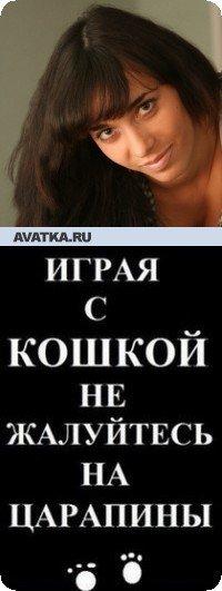 Олечка Барабошина, 14 февраля 1989, Ульяновск, id33205103