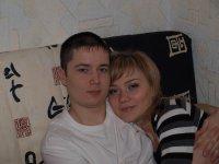 Катерина Кузнецова, 21 ноября 1990, Москва, id23531347