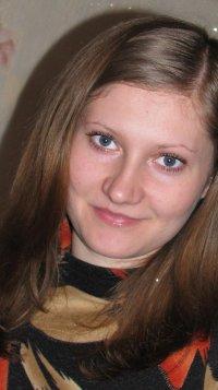Марина Давиденко(Варинюк), 30 декабря 1986, Горловка, id25200138