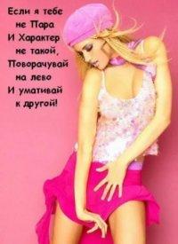 Ариза Захарова, 9 февраля 1990, Москва, id27555157