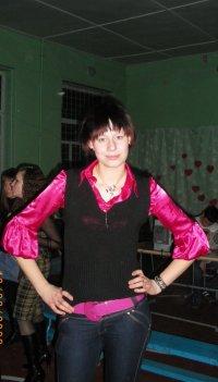 Анна Демчук, 21 марта 1992, Умань, id32483805