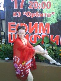 Татьяна Сифорова, 23 мая 1984, Минск, id33561834