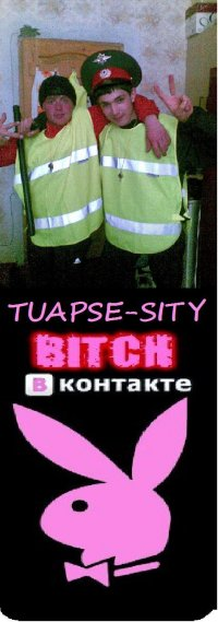 Рустам Газиев, 4 января 1998, Туапсе, id35622318