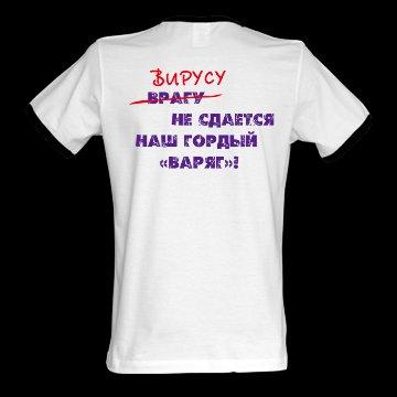 http://cs1675.vkontakte.ru/u8676372/97899810/x_e327d7a6.jpg
