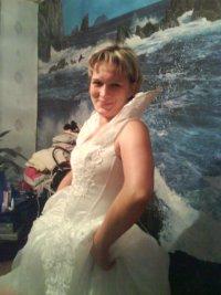 Дмитриева Валентина