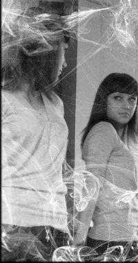 Юлия Арбузова, 12 июля 1991, Новосибирск, id21718591