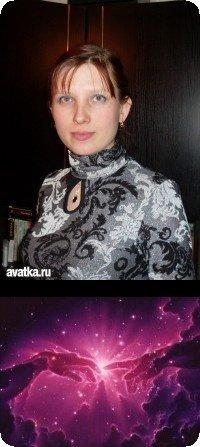 Света Савина, 31 декабря 1973, Пермь, id26545289