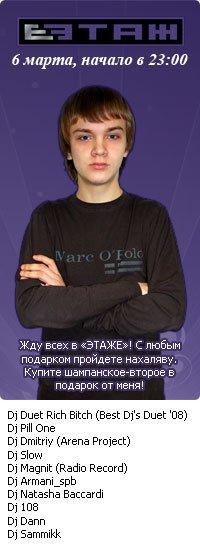 Marina Ivanova, 7 августа , Киев, id31911701