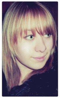 Кети Nosova