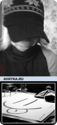 Alenka Гг, 2 июня 1992, Новая Каховка, id28903868