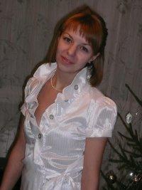 Екатерина Венцковская, 18 февраля 1987, Москва, id2797926