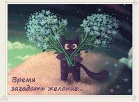 Нюра M, 5 декабря 1988, Москва, id36866692