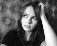 Леночек Иванцева