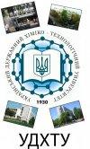 Официальная группа УГХТУ (УДХТУ)