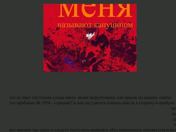Сергей Муштаев | Москва