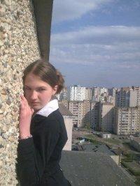 Мирослава Короткая, 17 января 1996, Киев, id20171770