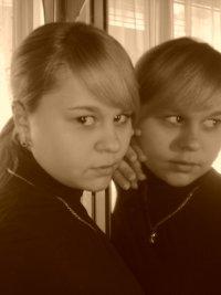 Инна Сиренко, 5 ноября 1990, Биробиджан, id25159793