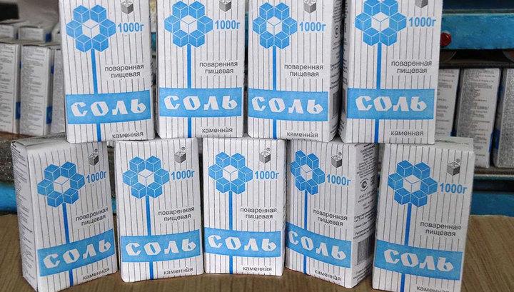 С полок российских магазинов исчезнет поваренная соль