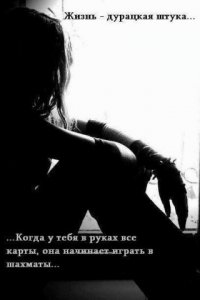 Стихи о взаимной и несчастной любви... | ВКонтакте