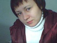 Екатерина Вербинец, Шахтинск
