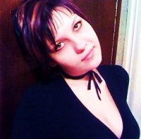 Яна Чернышенко