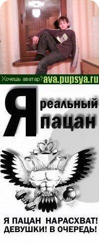 Шеги Шагидуллин, 18 января 1996, Казань, id32968896
