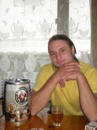 Баринов Максим