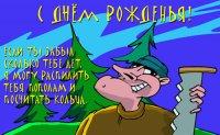 k`[f жопа, 28 марта 1982, Москва, id15990547