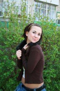 Екатерина Калаш, 17 января 1988, Москва, id27721792